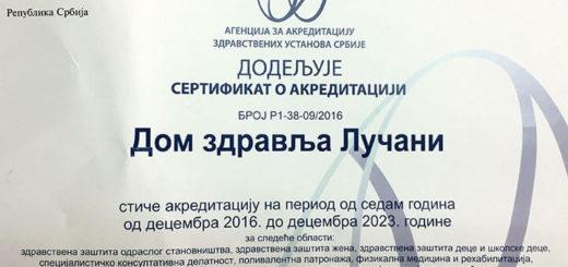 akreditacija dom zdravlja lucani (1)